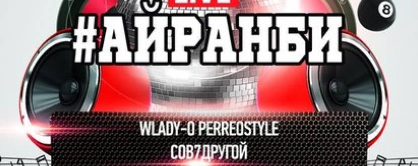 Вечірка «TOP 2014»