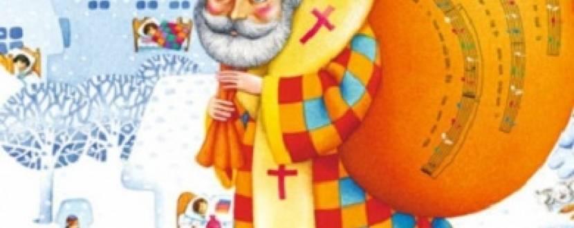 Завітай до гостини Святого Миколая