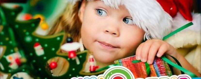 """-30% у мережі дитячих супермаркетів """"ЧудоОстрів"""""""