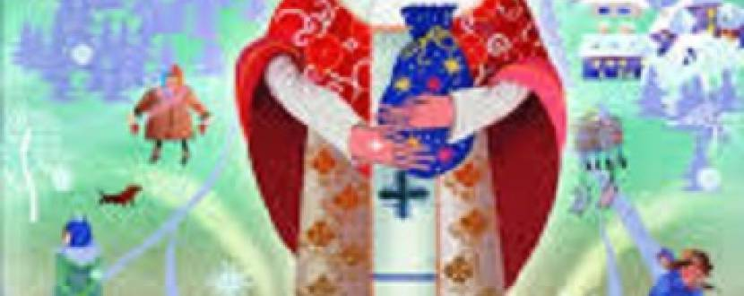Захід з нагоди Дня Святого Миколая