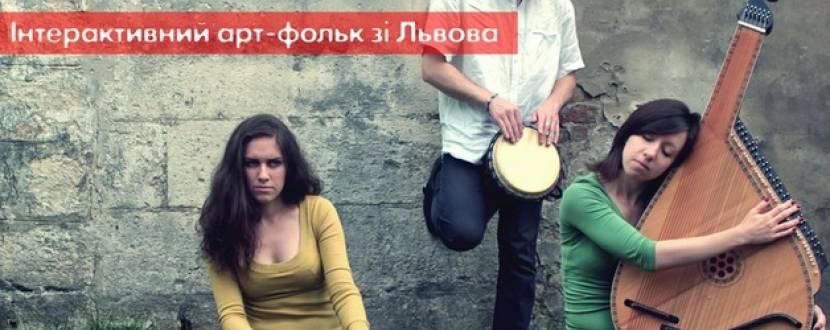 Гурт «Троє Зілля» з концертом у Вінниці