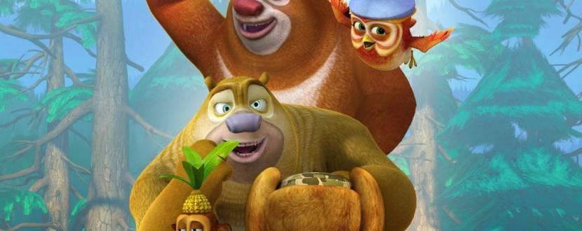 """""""Ведмеді-сусіди: Зимові канікули 3D"""""""