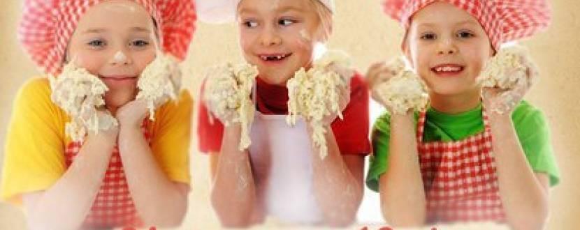 Майстер-класи для юних кухарів