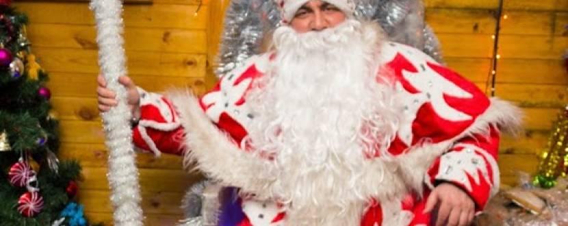 Закриття новорічного містечка «Smile-City» та Резиденції Діда Мороза