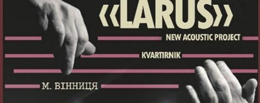 Квартирник від гурту «Larus»
