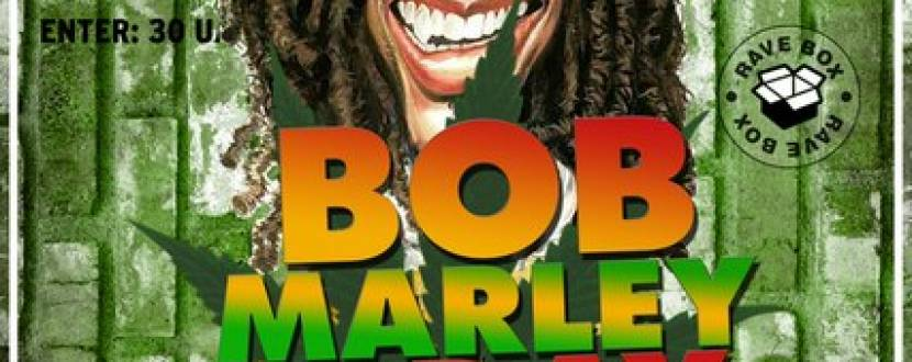 День народження Боба Марлі