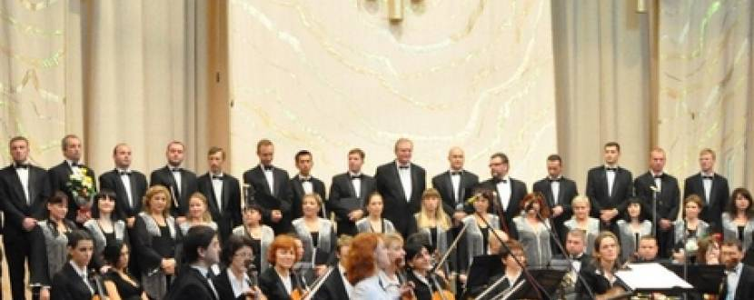 Класичний концерт «Яскраві відтінки минулого»