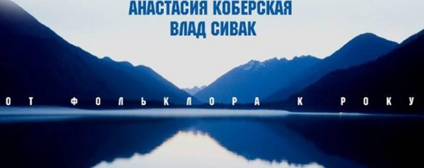 «Art TheRapy» від Анастасії Коберської та Влада Сівака