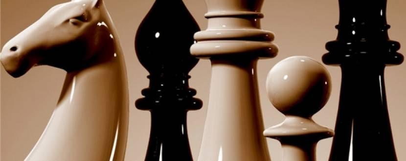 Шахово-шашкового чемпіонат