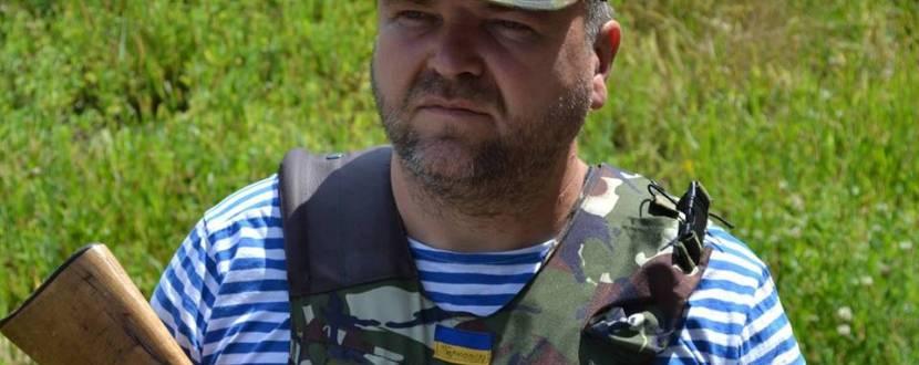 Зустріч з бійцями батальйону ОУН