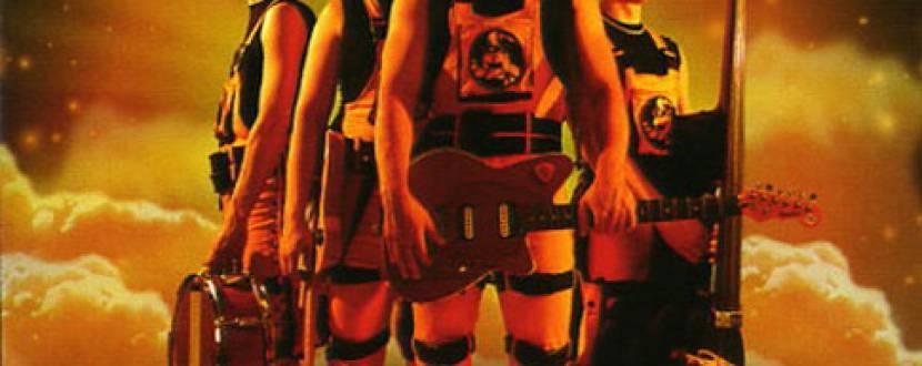 «Волонтерсько-бандерівська вечірка»  з гуртом от «Ot Vinta»