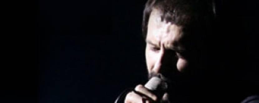 Концерт Святослава Вакарчука «Вночі»