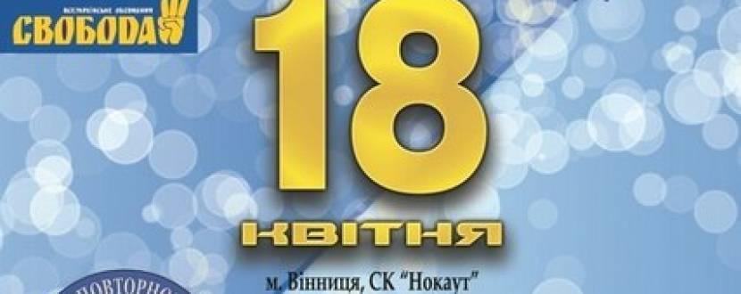 Чемпіонат України з армліфтингу