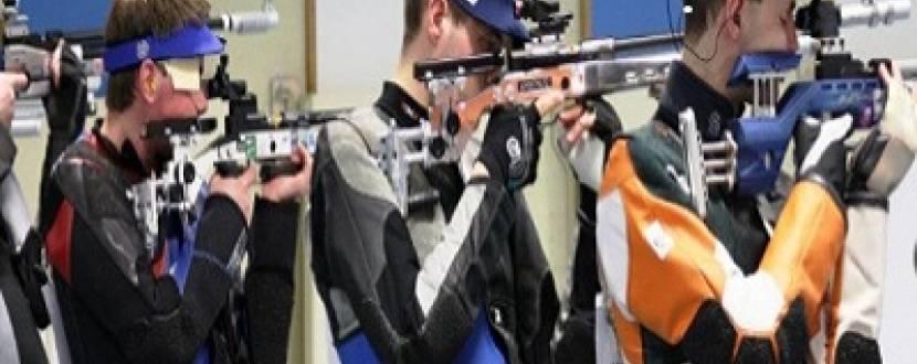 Чемпіонат міста з кульової стрільби