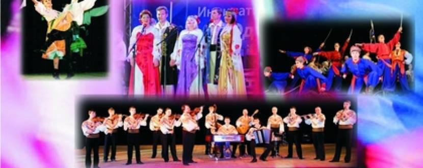 Одеський ансамбль української музики, пісні і танцю «Чайка» у Вінниці