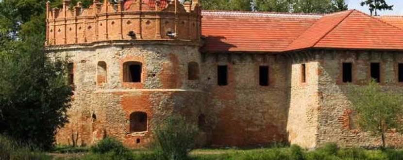 Подорож до Острозьких замків: Острог-Гоща-Межиріч