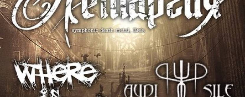 Melodic Metal Session