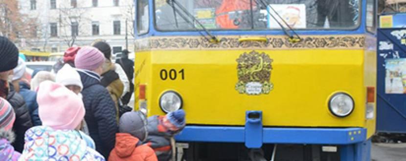 Весняні шкільні канікули - на Казковому трамваї для дітей