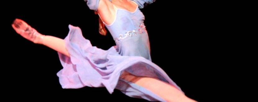 Балет «Ромео і Джульєтта» в Національній опері України