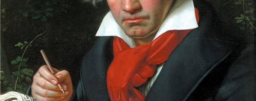 """""""32 сонати Людвіга ван Бетховена"""""""