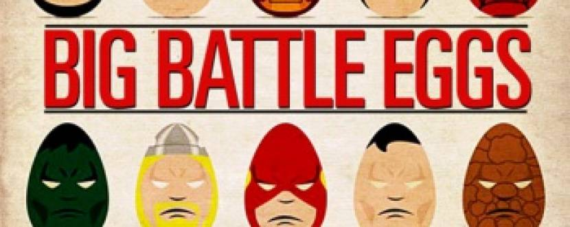 Вечірка Big Battle Eggs
