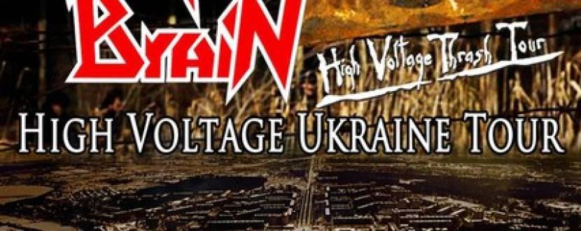 High Voltage Tour