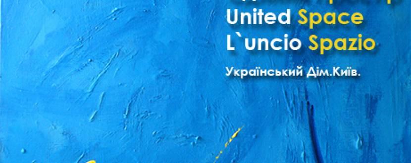 Благодійна виставка сучасного концептуального мистецтва України та Італії