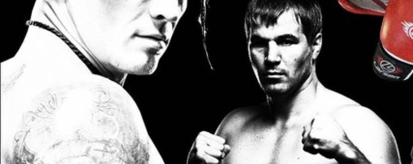 Трансляція боксу Олександр Усик vs Андрій Князев