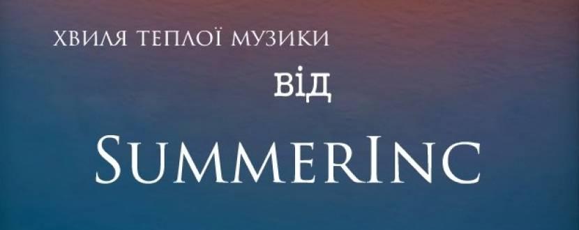 Сольний виступ гурту SummerInc