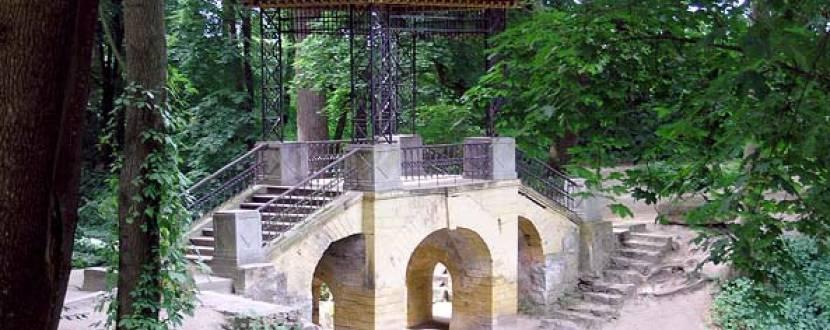 Травнева одноденна екскурсія до дендропарку «Олександрія»