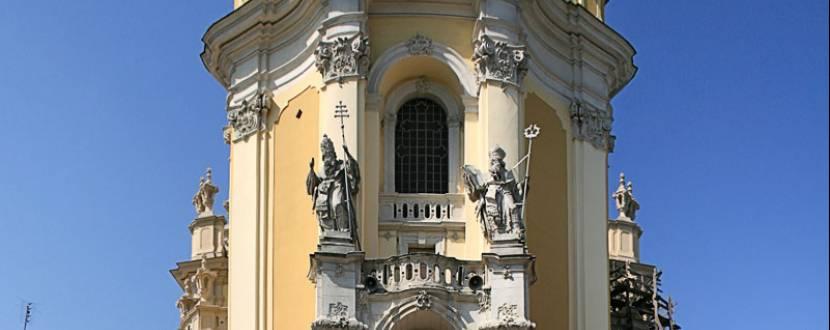 Розклад Богослужінь у соборі Святого Юра