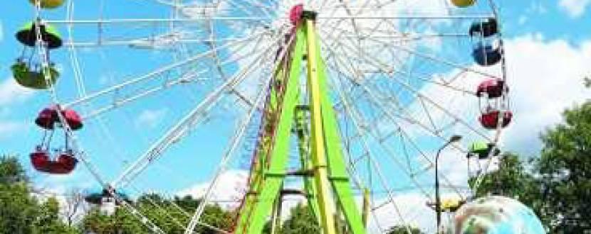 Гідропарк відкриває на травневі свята нові атракціони
