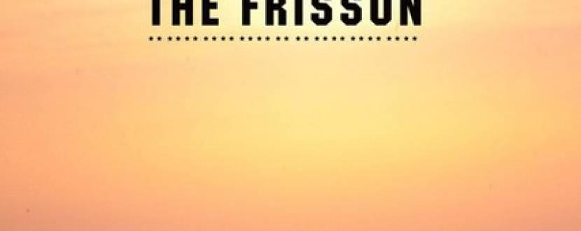 Концерт вінницького гурту «The Frisson»