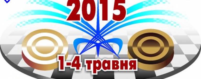 """Всеукраїнський дитячий шашковий фестиваль """"Вінницькі фонтани"""""""
