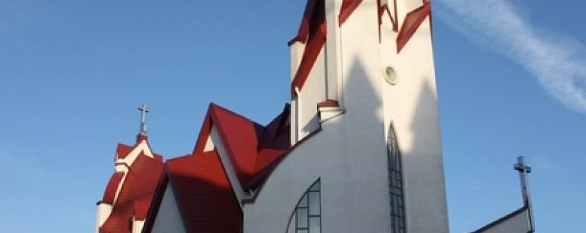 Порядок Богослужінь у костелі Божого милосердя і Божої Матері Неустанної Помочі