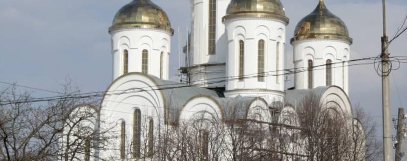 Розклад богослужінь у храмі Віри, Надії, Любові і матері їхньої Софії РПЦ