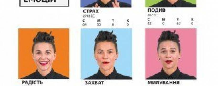 """""""Ніч рекламожерів"""" у Львові"""