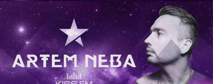 Вечірка з Artem Neba