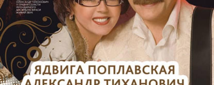 Концерт гурту «ВЕРАСИ»
