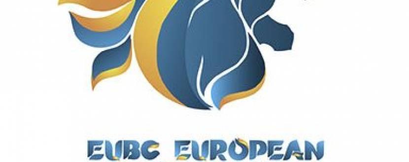 Чемпіонат Європи з боксу серед юніорів