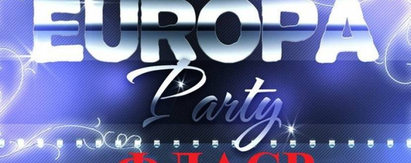 "Вечірка  ""Europa party"" in club ""Mandarin"""