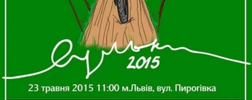 "Велозмагання ""Вульки-2015"""