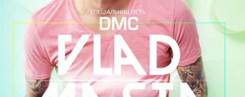 Вечірка з Vlad Masta