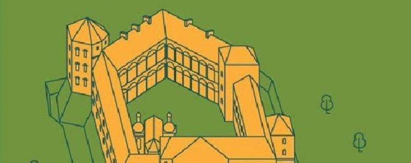 Фестиваль у Бережанському замку