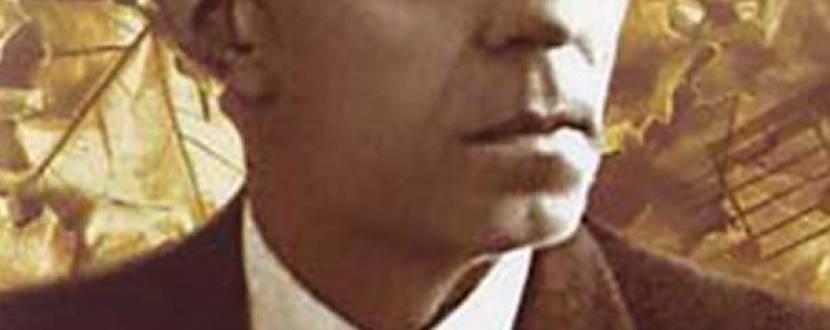 Концерт пам'яті Василя Барвінського