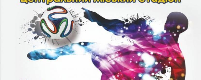 Чемпіонат з футболу серед української діспори