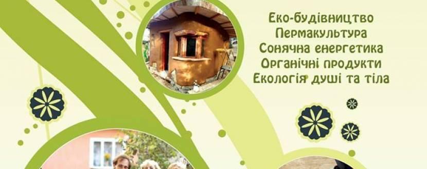 Освітній еко-фестиваль «Лолин» в Карпатах