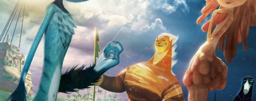 Анімаційний фільм для дітей «Вартовий місяця»