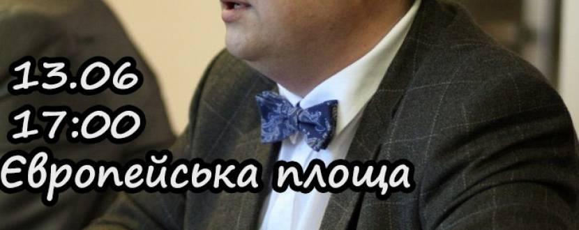 """Вуличний університет """"Проектор"""". Виступ Антона Лягуші"""