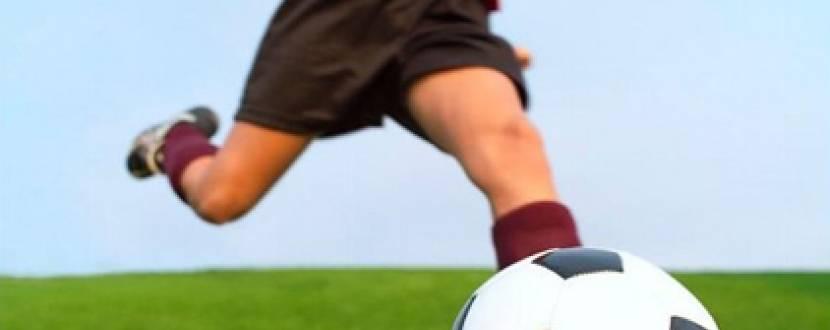"""Футбольний турнір """"Гол за майбутнє"""""""